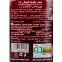 خرید اینترنتی سس کچاپ تند  550 گرمی بیژن