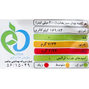 خرید اینترنتی نودل سبزیجات 75 گرمی آماده لذیذ