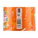 فروشگاه اینترنتی نوشابه پرتقالی 1500 سی سی کانادا درای