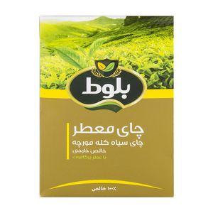 خرید اینترنتی چای کله مورچه معطر 450 گرمی بلوط