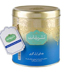 چای معطر سیلان قوطی فلزی 450 گرمی تشریفات