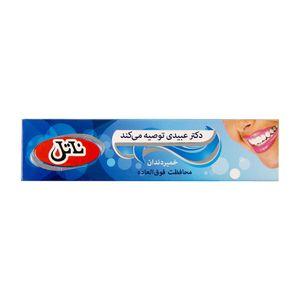 خرید اینترنتی خمیر دندان 65 گرمی ناتل