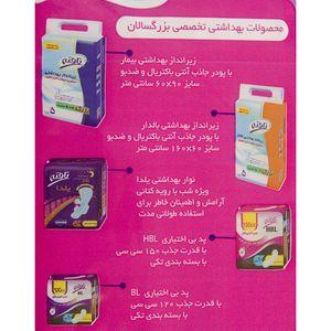 خرید اینترنتی نوار بهداشتی بالدار ویژه شب کتانی10 عددی تافته