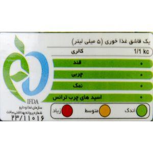 خرید اینترنتی آبلیمو 420 سی سی مجید
