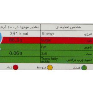 فروشگاه اینترنتی پودر ژله لواشک 100 گرمی فرمند
