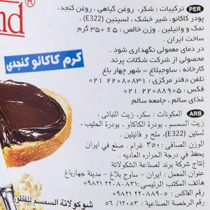 سوپر مارکت اینترنتی شکلات صبحانه کنجدی 350 گرمی فرمند