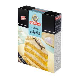خرید اینترنتی پودر کیک وانیلی 500 گرمی زر