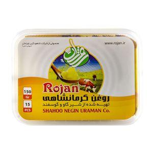سوپر مارکت اینترنتی روغن حیوانی کرمانشاهی پک 15 عددی روژان