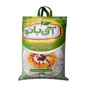 برنج 1121 هندی 10 کیلوگرمی آق بانو