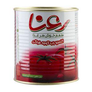 رب گوجه فرنگی 800 گرمی رعنا