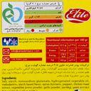 سوپر مارکت اینترنتی  عصاره مرغ  80گرمی الیت