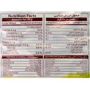 سوپر مارکت اینترنتی چیپس غلات کارناوال عسل و خردل 72 گرمی چاکلز
