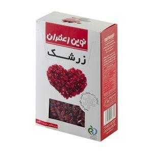 سوپر مارکت اینترنتی زرشک پلویی 200 گرمی نوین زعفران