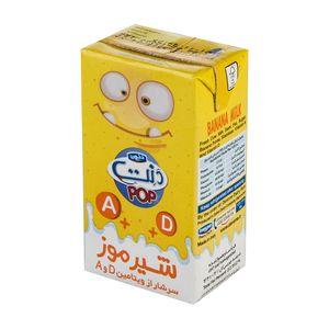 سوپر مارکت اینترنتی نوشیدنی شیر موز 125 گرمی دنت