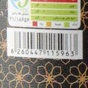 خرید اینترنتی مربای هویج سطلی 650 گرمی ایز