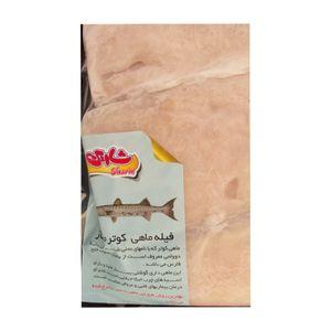 سوپر مارکت اینترنتی فیله ماهی کوتر بدون تیغ و استخوان 500 گرمی شارین