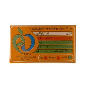 سوپر مارکت اینترنتی نوشابه پرتقالی 1500 سی سی میراندا