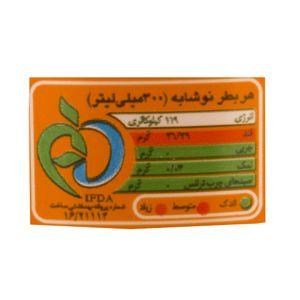سوپر مارکت اینترنتی نوشابه پرتقالی 300 سی سی میراندا