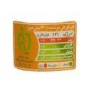 سوپر مارکت اینترنتی نوشابه قوطی پرتقالی 330 سی سی میراندا