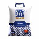برنج ایرانی طارم دمسیاه 5 کیلویی آذوقه