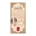 خرید اینترنتی چای ارل گری پلاس 500 گرمی شهرزاد
