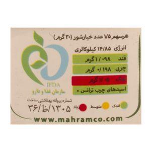 سوپر مارکت اینترنتی خیارشور معمولی 680 گرمی مهرام