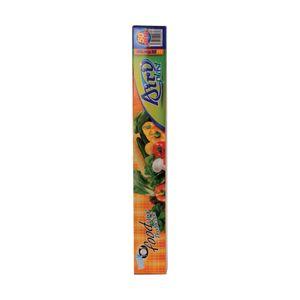 سلفون محافظ غذایی عرض 40 آیری پلاست