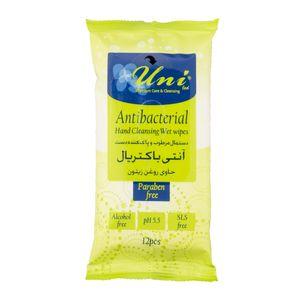 دستمال مرطوب و پاک کننده آنتی باکتریال 12برگی یونی
