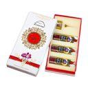 زعفران کادوئی صادراتی جعبه ای 9 گرمی نگین