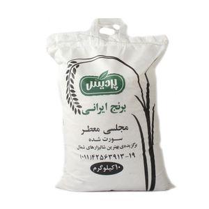 برنج طارم ایرانی 10 کیلویی پردیس