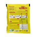 سوپر مارکت اینترنتی سوپ سبزیجات 75 گرمی مهنام