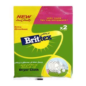 دستمال خشک کن بریتکس