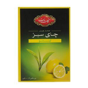 چای سبز  با لیمو 100  گرمی گلستان