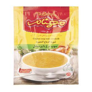 سوپ مرغ با ورمیشل مهنام