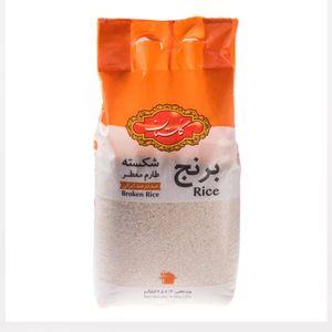 برنج ایرانی شکسته طارم 4.5  کیلویی گلستان