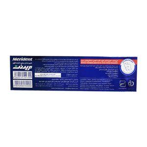 خرید اینترنتی خمیر دندان سفید کننده 130 گرمی مریدنت