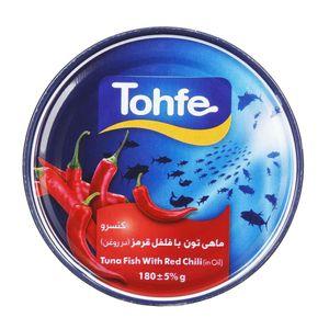 فروشگاه اینترنتی  تن ماهی فلفلی کلیدار هوور 180 گرمی تحفه