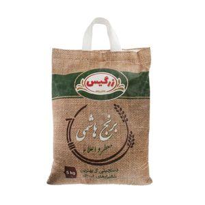 برنج ایرانی هاشمی 5 کیلویی زرگیس
