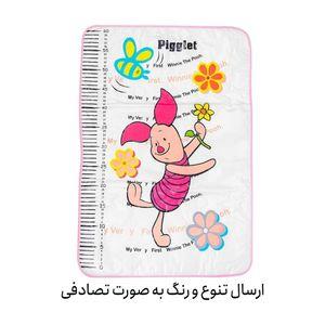 زیر انداز معمولی کودک فیروز