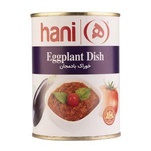 کنسرو خوراک بادمجان 380 گرمی هانی