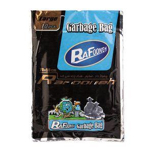 کیسه زباله لفاف دار بزرگ آبی رافونه
