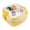 ظرف غذای کودک مربعی مینیون زرد آریا