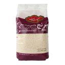 برنج هاشمی  4.5 کیلویی گلستان