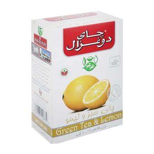 چای سبز جعبه مقوایی با لیمو100 گرمی دو غزال
