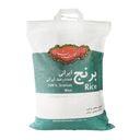 برنج ایرانی با بسته بندی سبز 10 کیلویی گلستان