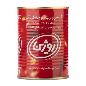 رب گوجه فرنگی قوطی کلیددار 400 گرمی روژین