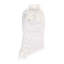 خرید اینترنتی جوراب ساق بلند ساده زنانه ویرا ولاگون