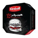 همبرگر گوساله منجمد 85% 500 گرمی کیمبال