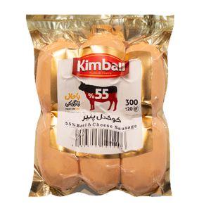 کوکتل پنیر55% وکیوم 300 گرمی کیمبال