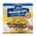 همبرگر ممتاز 60% 400 گرمی 202